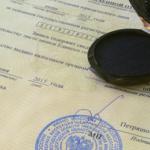 Регистрация ООО по адресу ребенка