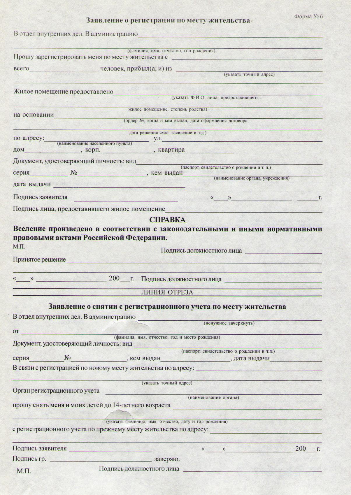дневник производственного обучения стропальщика